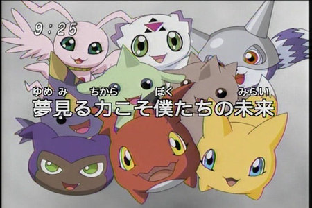 tamers_baby_II_forms__
